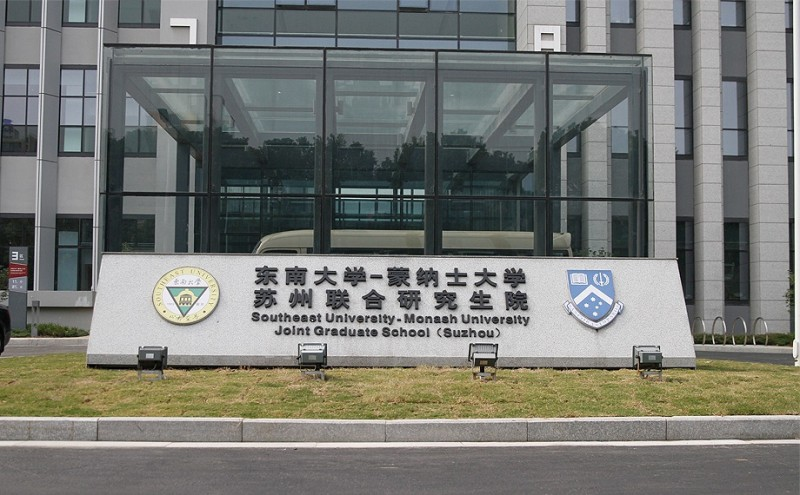Southeast - Monash University Suzhou