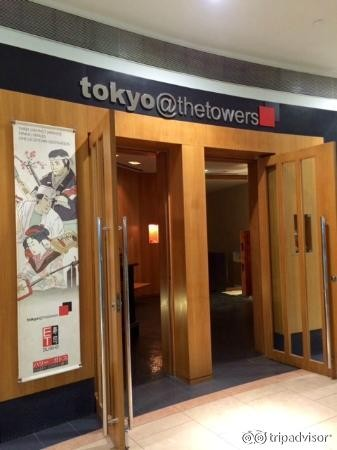 Tokyo @ The Towers - Jumeirah Emirates Towers