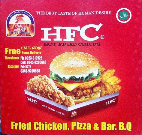 HFC Restaurant Fast Food Nowshera