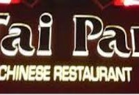 Taipan Restaurant PC Rawalpindi Logo