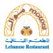Mawal Restaurant Authentic Lebanese Restaurant